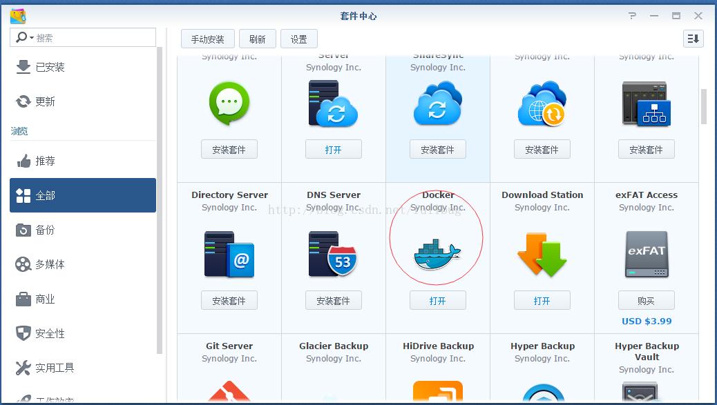 群晖利用Docker安装远程迅雷下载教程 NAS 第1张