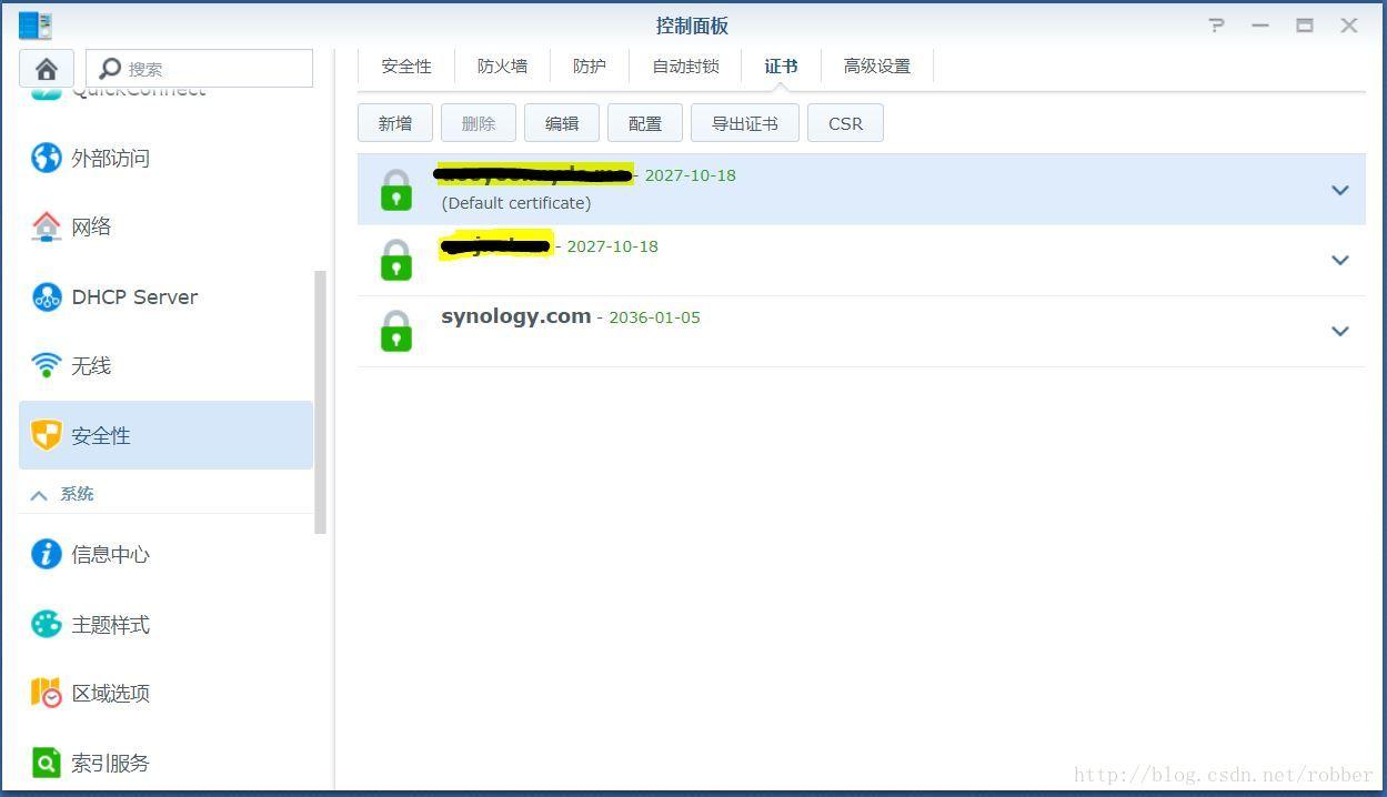 实验测试群晖DSM的PPTP和OpenVPN两种VPN接入 NAS 第8张