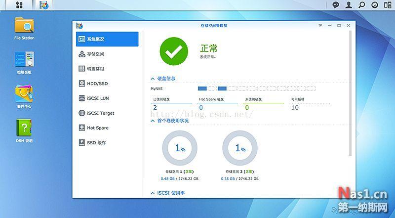 群晖系统挂载NTFS硬盘 NAS 第20张