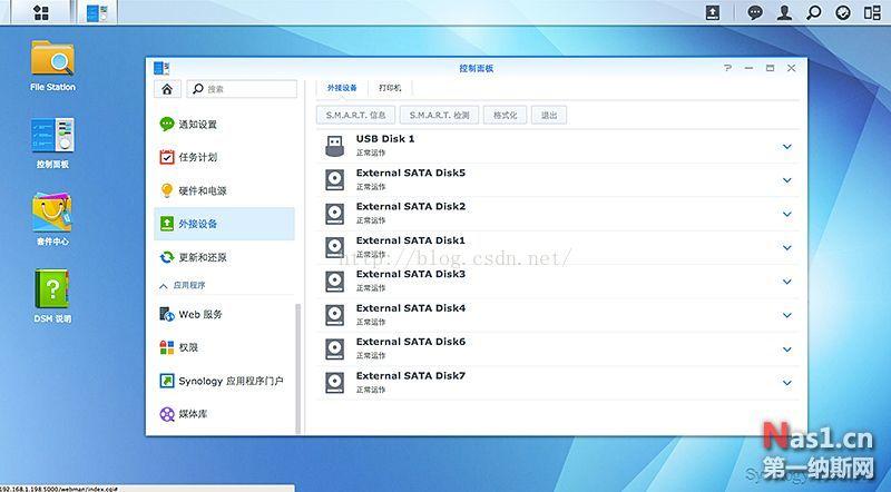 群晖系统挂载NTFS硬盘 NAS 第23张