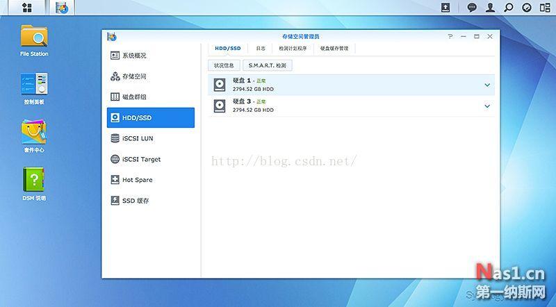 群晖系统挂载NTFS硬盘 NAS 第21张