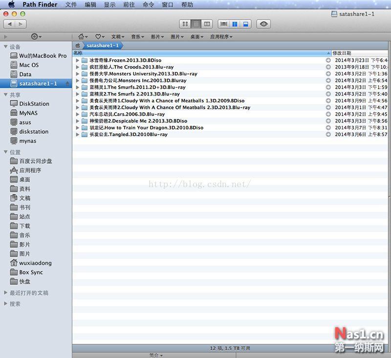 群晖系统挂载NTFS硬盘 NAS 第27张