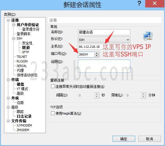 V2Ray 搭建和优化详细图文教程(可选原版官方安装脚本或者第三方一键脚本)