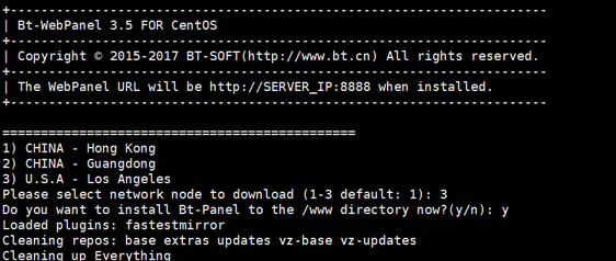 搬瓦工VPS快速安装BT宝塔Web面板(适合所有Linux VPS) 网站 第2张