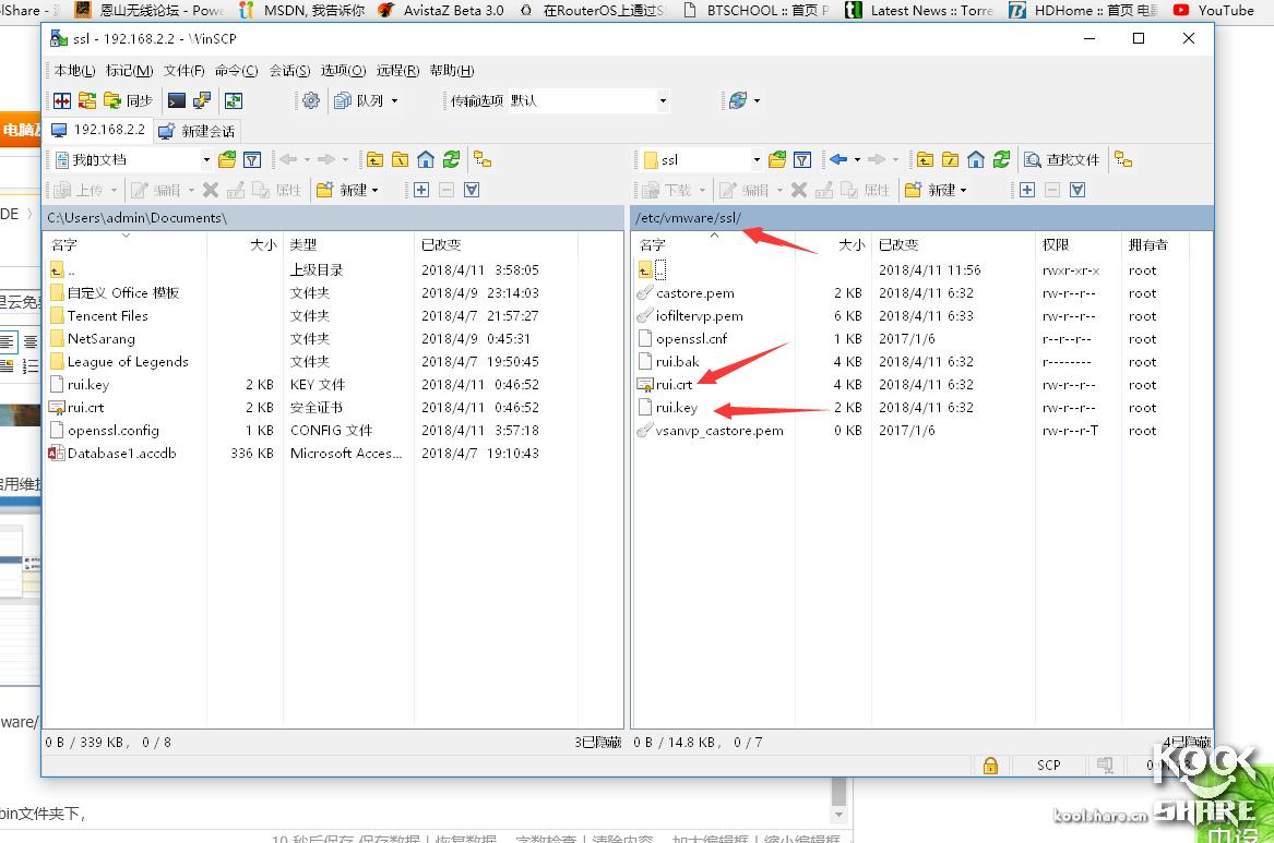 ESXI-6.5安装阿里云免费CA证书 其他 第17张