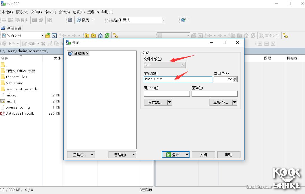 ESXI-6.5安装阿里云免费CA证书 其他 第16张