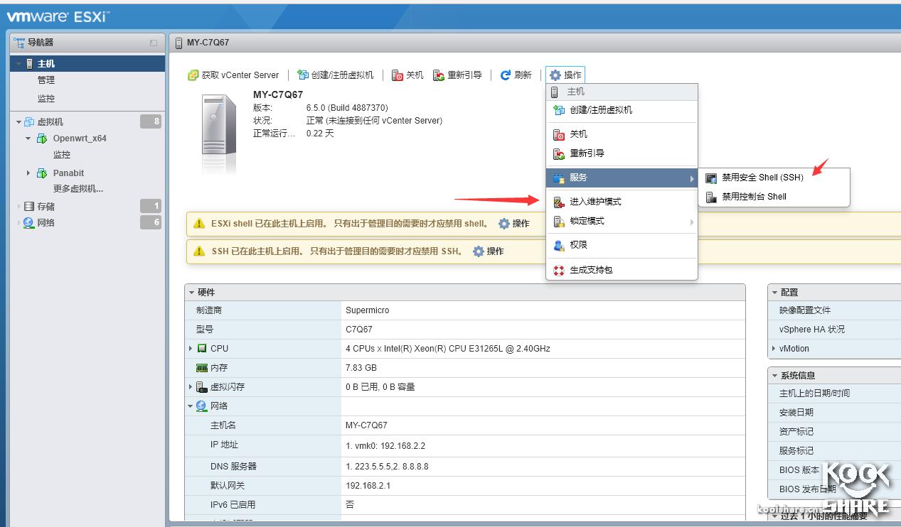 ESXI-6.5安装阿里云免费CA证书 其他 第15张