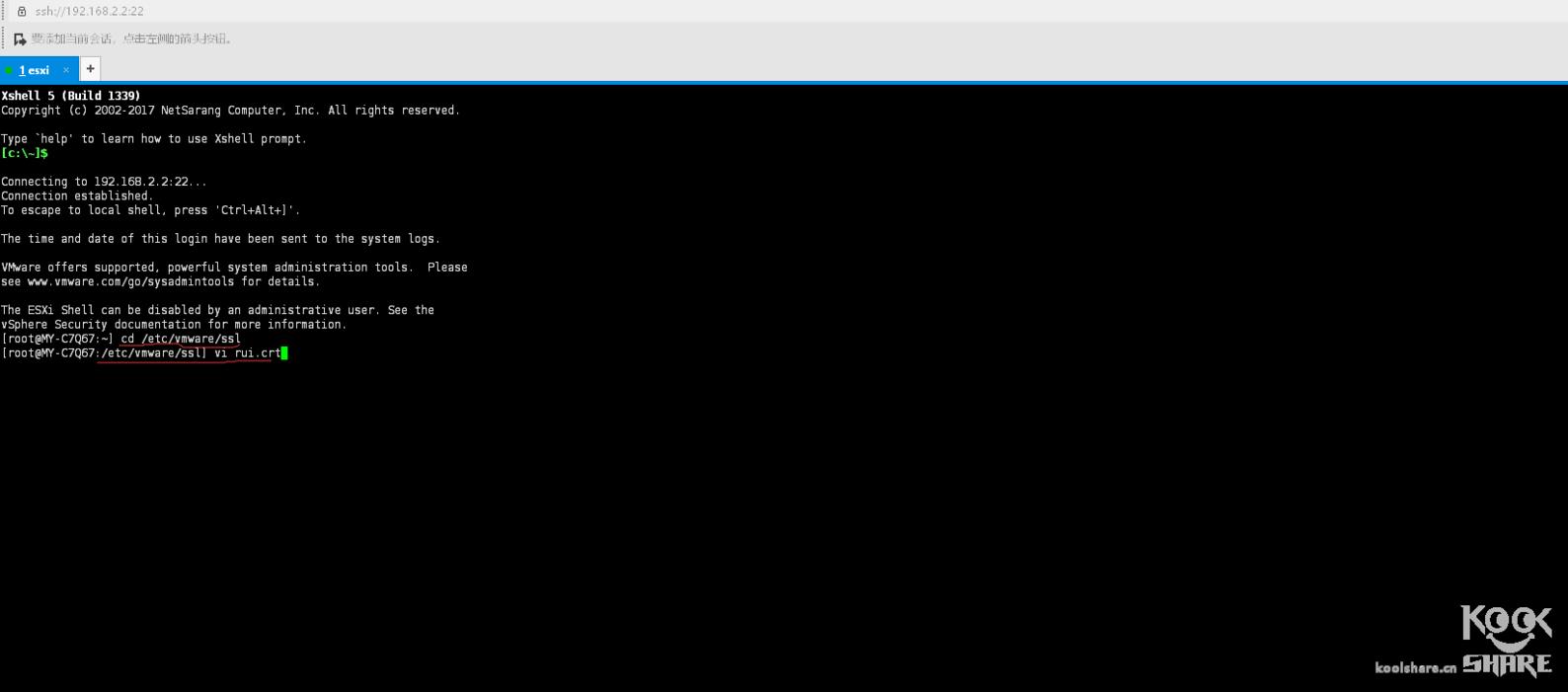 ESXI-6.5安装阿里云免费CA证书 其他 第19张