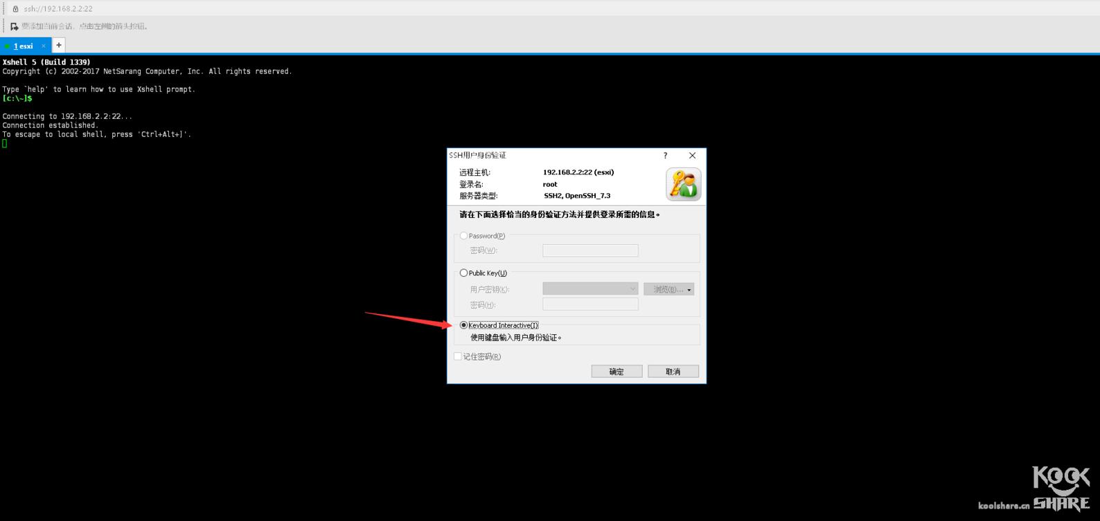 ESXI-6.5安装阿里云免费CA证书 其他 第18张