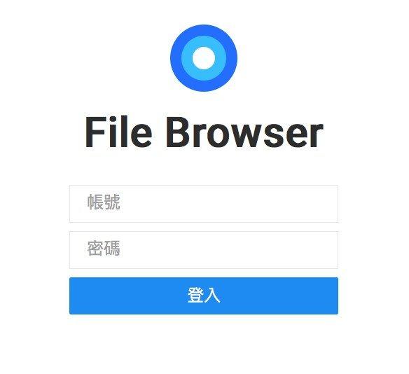 "在群晖安装整套下载管理工具""Aria2 + AriaNg + File Manager"" NAS 第9张"