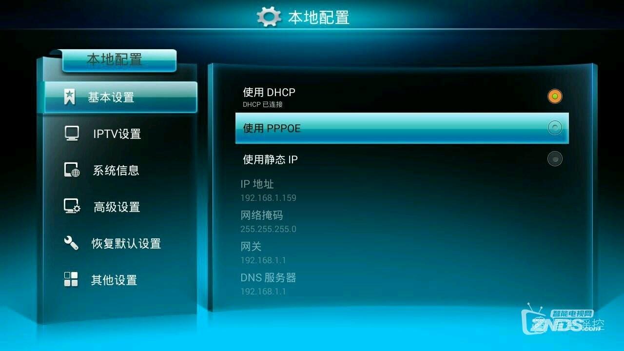 丢掉你的电信IPTV机顶盒,在家的任何角落看IPTV直播 其他 第5张