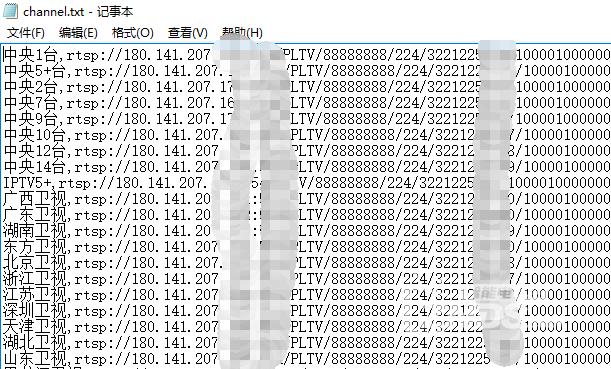 丢掉你的电信IPTV机顶盒,在家的任何角落看IPTV直播 其他 第21张