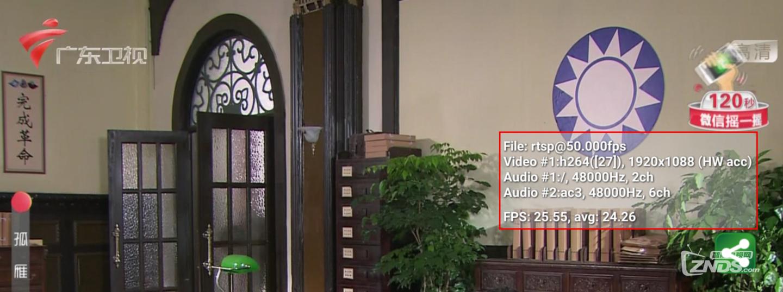 丢掉你的电信IPTV机顶盒,在家的任何角落看IPTV直播 其他 第27张