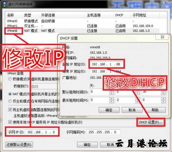 [一键架设] 【新蜀山】虚拟机一键端架设修改GM教程 其他 第3张