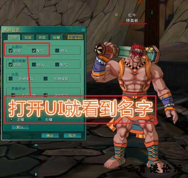 [一键架设] 【新蜀山】虚拟机一键端架设修改GM教程 其他 第9张