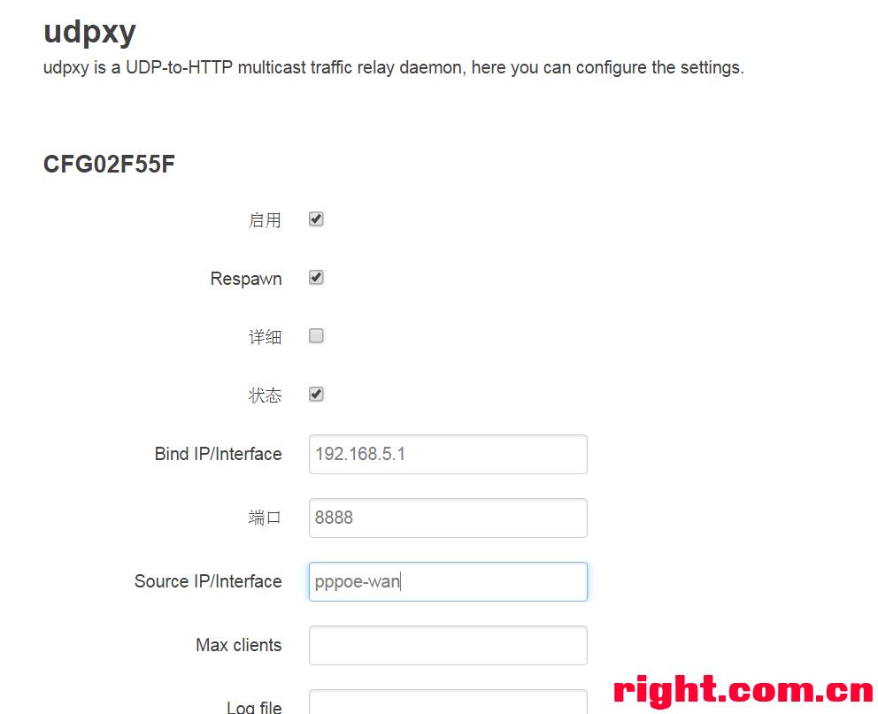 小白的IPTV折腾教程(3)---双网融合、IPTV共享