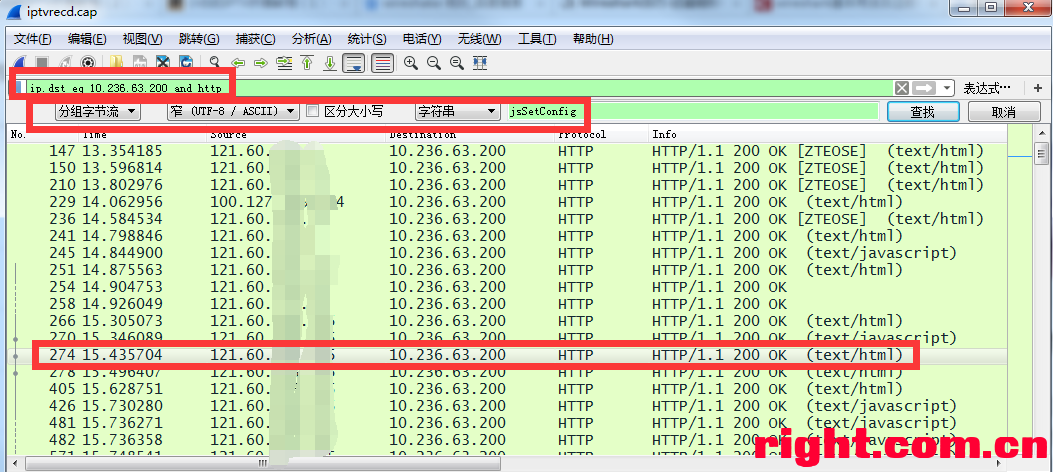 小白的IPTV折腾教程(2)---使用0元抓包神器一次性简单抓湖北电信包