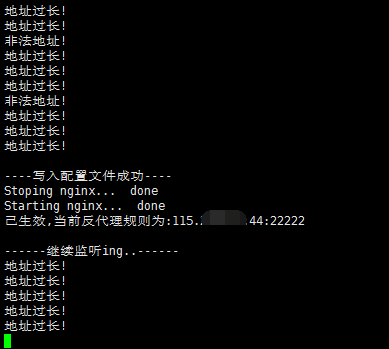 使用python3监测公网IP,实现DDNS