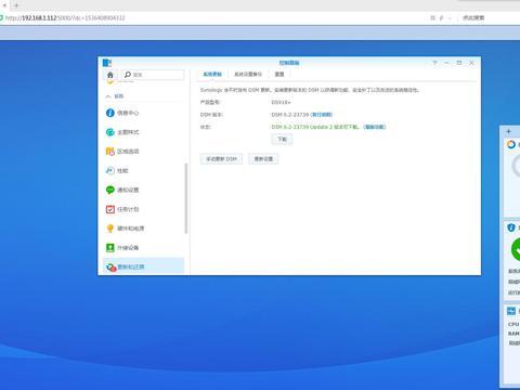 ESXI6.7安装群晖教程