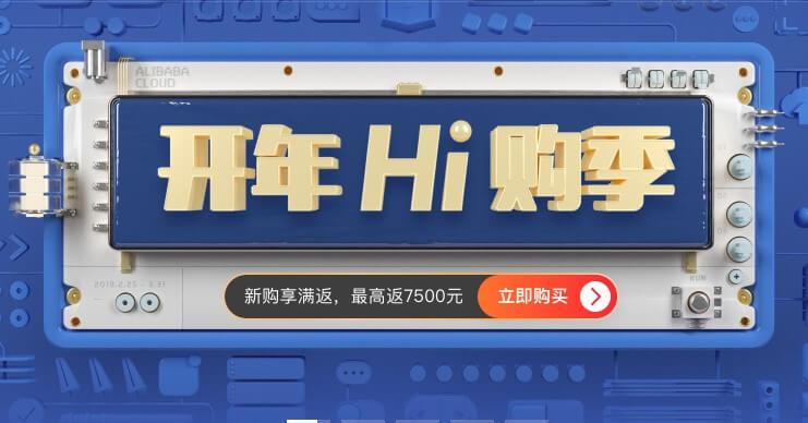 【2019-04-15补货了】阿里云30M带宽服务器288元一年,可选香港/新加坡