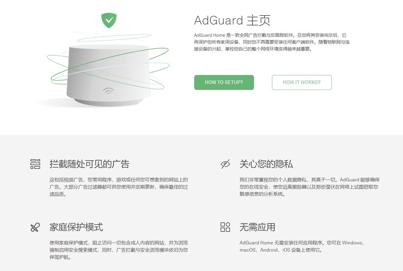 在PVE下用 AdGuard Home搭建一个带广告过滤的私有DNS服务器及优化部署