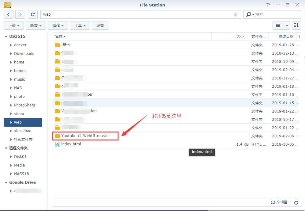 用群晖WebStation搭建另一个youtube-dl的webui汉化版下载youtube视频