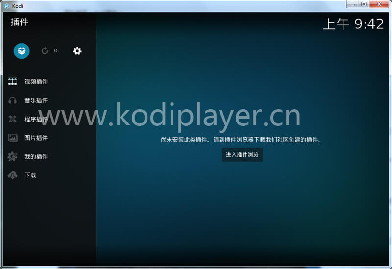Kodi添加m3u8直播源教程 使用PVR IPTV Simple Client看电视直播