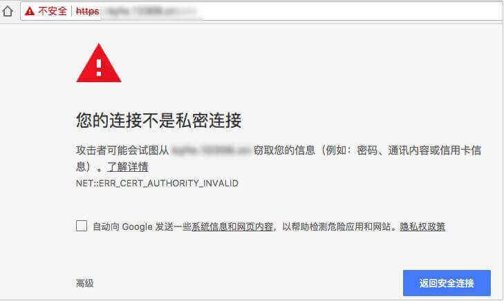教你给阿里云域名解析添加CAA记录,防止你的域名证书被劫持!