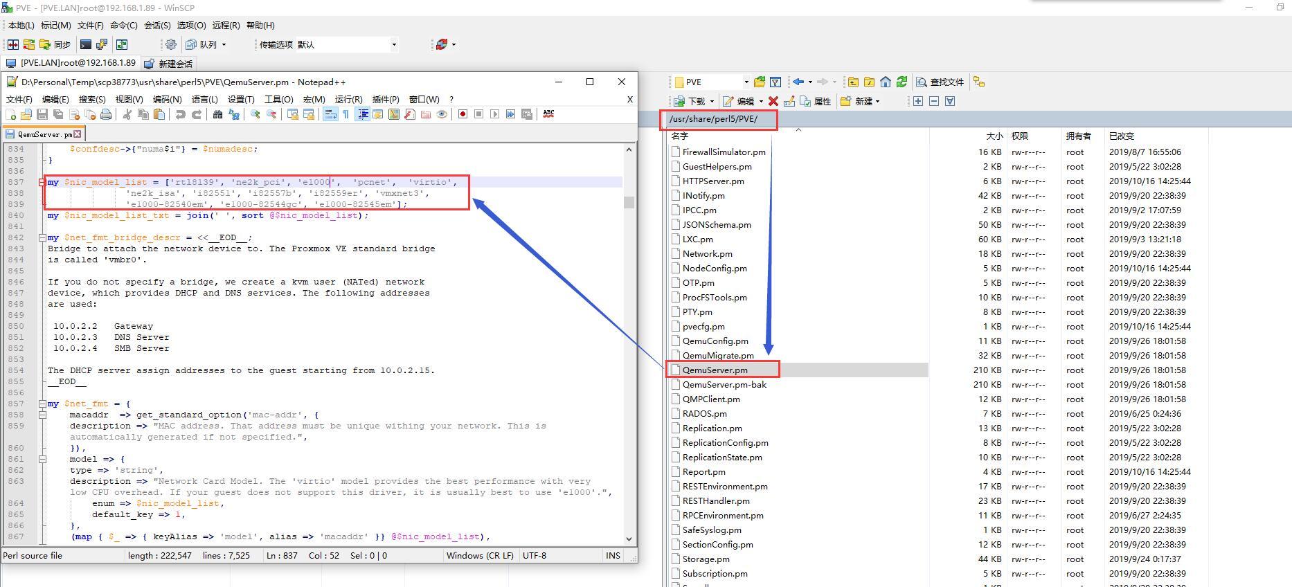 给ProxmoxVE (PVE)的网络模型添加E1000e网卡,让你的DSM支持最新版本