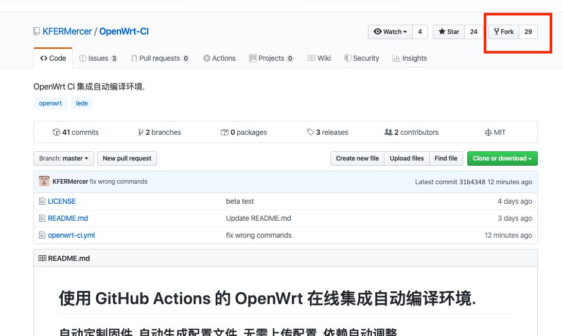 利用GitHub ACTIONS 在线云编译大雕的OpenWRT固件