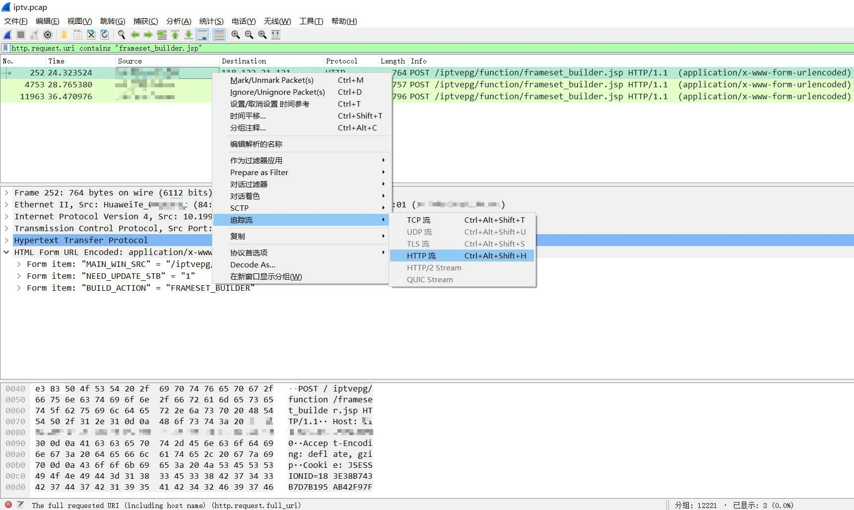 Wireshark 1