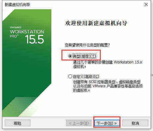 vmware虚拟机安装群晖DS3617-6.2.2教程